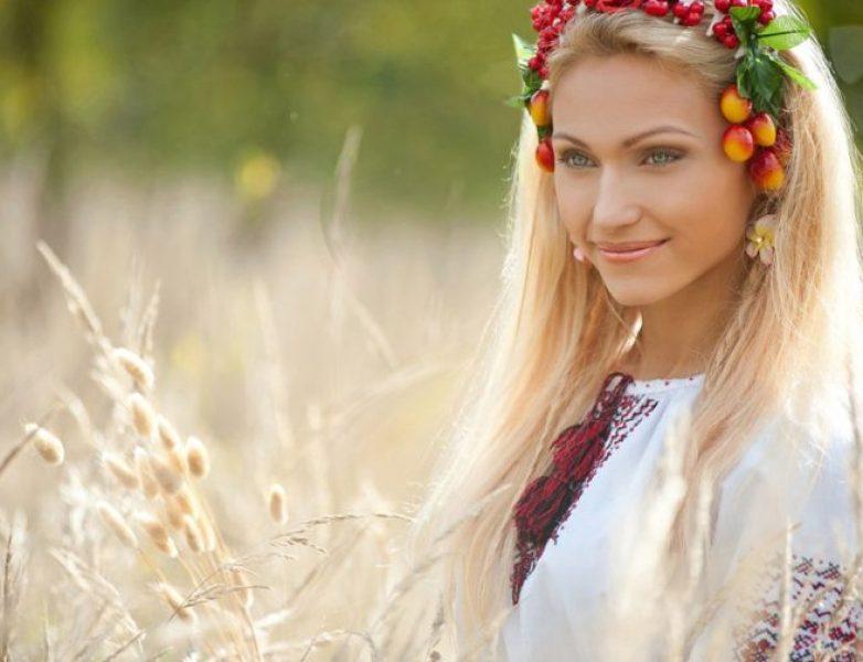 Dating Girl Slovenia.)